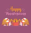 happy thanksgiving handwritten lettering apple vector image