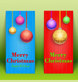 decorative greeting vertical banners vector image vector image