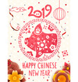 happy new 2019 year card chinese style elements vector image
