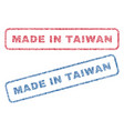 made in taiwan textile stamps vector image vector image
