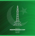 pakistan happy independence day moon and star