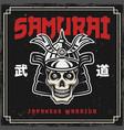 skull of japanese samurai in helmet art vector image vector image