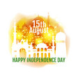 india independence day greeting vector image vector image
