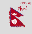 nepal flag brush strokes painted vector image vector image