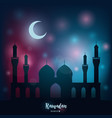 ramadan kareem religious night mosque under vector image vector image