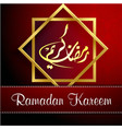 beautiful written islamic arabic calligraphy vector image vector image