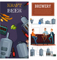beer production vertical cartoon banners vector image