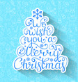 christmas card with wishes vector image vector image