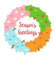 flat design seasons greetings card with wreath vector image vector image