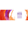 colorful surface splash watercolor banner vector image vector image