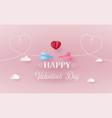 concept of valentine vector image