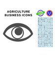 eye icon with agriculture set vector image