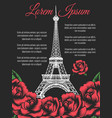 eiffel tower and roses paris poster vector image vector image