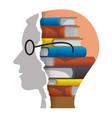 reader male head vector image