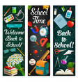 student supplies book pencil back to school vector image vector image