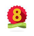 8 years anniversary celebrating logo icon vector image vector image