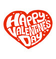 happy valentines day heart vector image vector image