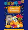 mexican day dead sugar skull on altar vector image vector image