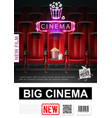 realistic movie premiere poster vector image vector image