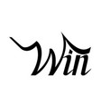 win hand lettering text vector image
