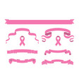 set of pink beautiful ribbon banners vector image
