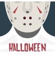 Female with Hockey Mask vector image