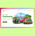 car travel community website about vacation and vector image vector image
