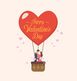happy valentines day with couple are kissing vector image