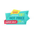 exclusive special offer and discount title banner vector image vector image