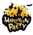 halloween party background with moon witch and vector image vector image