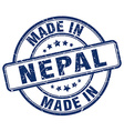 made in Nepal vector image vector image