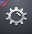 Sun icon symbol 3D style Trendy modern design with vector image vector image