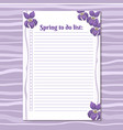 to do list printable template vector image vector image