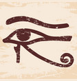 egyptian old drawing vector image vector image