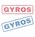 gyros textile stamps vector image