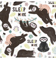 seamless pattern with cute sloths vector image