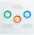 three steps circle options infographic vector image vector image