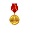 first place prize or award for success vector image vector image