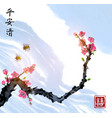 sakura blossom and two little bees in blue sky vector image vector image