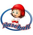 Baseball logo design with girl player vector image vector image