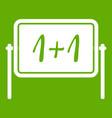 board icon green vector image vector image