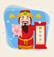 chinese god of wealth vector image vector image