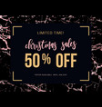 christmas sale poster on rose gold marble vector image