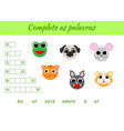 complete as palavras - complete words write vector image vector image