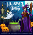 halloween party cartoon poster with witch vector image