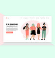 online shopping girl fashion landing page vector image vector image