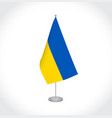 ukraine flag on white background vector image