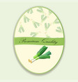 vegetable food banner leek sketch vector image