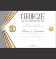 certificate or diploma retro design template 5 vector image vector image