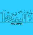 united arab emirates abu dhabi winter holidays vector image